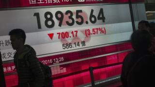 Чуждестранни инвеститори вече могат да купуват китайски облигации