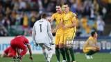 Австралия пречупи Сирия и се добра до плейоф за Мондиал 2018