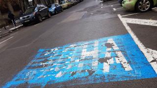 В Бургас недоволстват от липсата на паркоместа за хората с увреждания