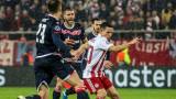 Олимпиакос си осигури по драматичен начин продължаването в Лига Европа