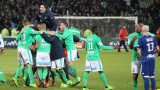 Сент Етиен спечели дербито срещу Лион
