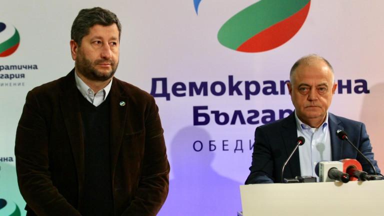 ДБ иска оставката на вътрешния министър Маринов