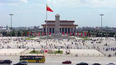 Пекин обвини САЩ и Русия, че възраждат Студената война в Сирия
