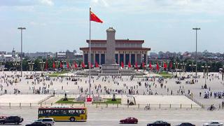 Китай отрича да е снабдявал Иран и КНДР с оръжия