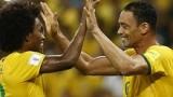 Бразилия с първа победа в световните квалификации (ВИДЕО)