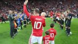 """""""Sky Sports"""": Уейн Рууни преминава медицински прегледи в Евертън"""