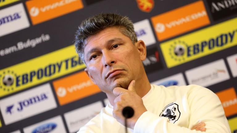 Балъков: Потенциалът на българския национален отбор не може да се покаже заради много фактори