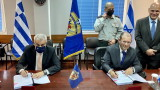 Израел и Гърция сключиха най-големия си военен договор