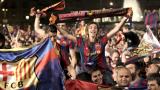 ВИДЕО: Фенове на Реал бутат и плашат привърженици на Барса в Мадрид