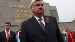 Бъдете гъвкави на енергийната карта, ни съветва руският посланик