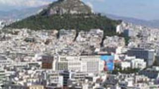 Гърция строи центрове за нелегални имигранти