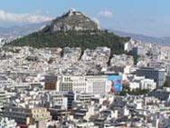 Облигации за $5 млрд. пусна Гърция