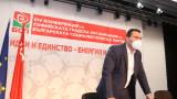 Паргов съзря пълзящ авторитаризъм в акцията на прокуратурата в президентството