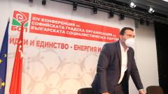 Калоян Паргов оглави предизборния щаб на БСП – София