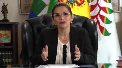 Коронавирусът отлага изборите в Боливия