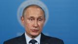 """""""Путин е убиец"""", скандират стотици по улиците на Ню Йорк"""