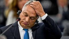 Европарламентът стартира тежка наказателна процедура срещу Унгария