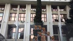 Проверяват прокурор, отказал да наказва за разлепяне на плакати на Хитлер