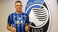 Аталанта се подсили за Шампионската лига с добре познат бранител