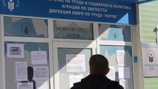 Кризата остави повече от половината българи с по-ниски доходи