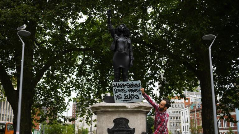Статуята на търговеца на роби Едуард Колстън е заменена в