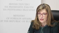 Екатерина Захариева посочи грешките на ГЕРБ