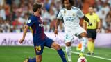 Барса вкарваше поне един гол на Реал в 24 поредни мача, снощи не успя
