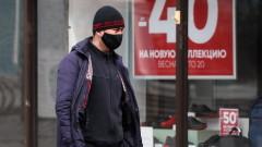 Русия с нови 10 598 заразени