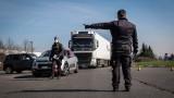Най-богатите региони на Италия са блокирани заради коронавирусът
