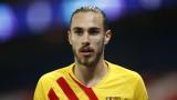 Барселона подновява договора на Оскар Мингеса