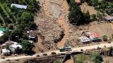 Най-малко 10 загинали в свлачище в Колумбия