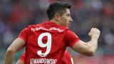 Левандовски подгони рекорд на Роналдо в Шампионската лига