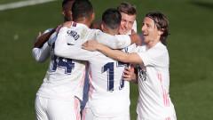 Реал (Мадрид) продължава по план преследването на лидера Атлетико