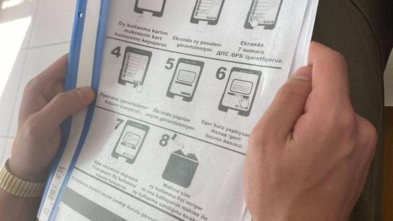 Ангел Джамбазки показа указания за гласуване на турски език