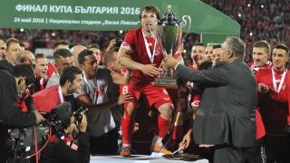 Десетилетието без титла в ЦСКА: Фениксът се възроди от пепелта (Част 3)