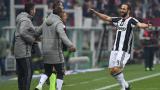 Ювентус победи Каляри с 2:0