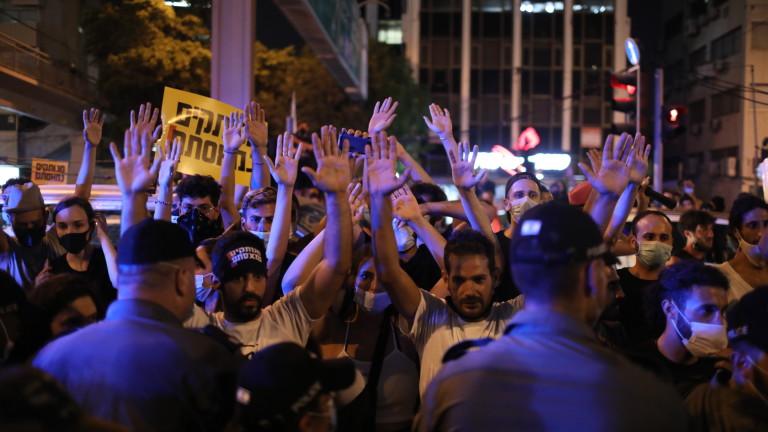 Гледат делото срещу Бенямин Нетаняху по обвинение в корупция