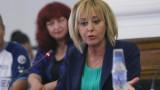 Манолова: Битката за София не е между ГЕРБ и БСП