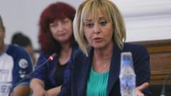 Манолова поиска финансовите отчети на ЕРП-та