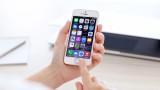По-бавен ли е стартият ни iPhone след iOS 12