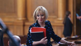 Манолова иска по-добра защита срещу проблеми с Търговския регистър