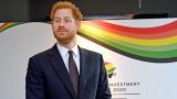 Принц Хари, събитието в Единбург и как се представи херцогът на Съсекс