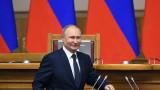 Русия реципрочно гони седем дипломати на Словакия, Литва, Латвия и Естония