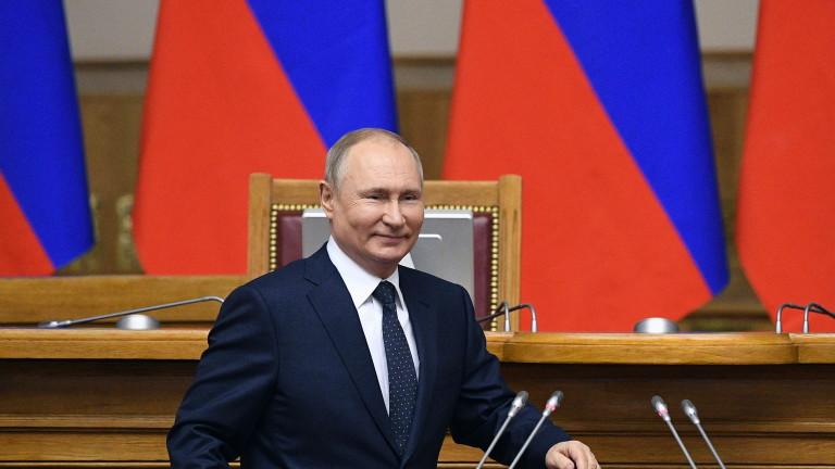 Сметната палата на Русия обяви неефективност на приватизацията