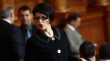 Атанасова: БСП направили политическа грешка, пропускайки дебатите в НС днес