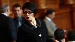 Патриотите продължават да си правят шега с държавата, убедена Десислава Атанасова