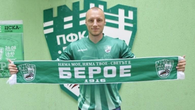 Иван Иванов: Няма как да се борим с ЦСКА и Лудогорец, но можем да настигнем Левски