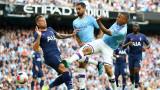 """ВАР отново спаси Тотнъм срещу Сити, равенство между двата тима в нова драма на """"Етихад"""""""