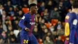 Йери Мина вече не иска да напуска Барселона