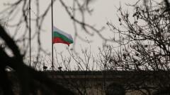 Спускат наполовина знамената в поделенията в памет на ген. Андрей Боцев